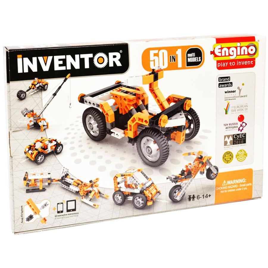 50 in 1 motorized models set Cool motorized toys