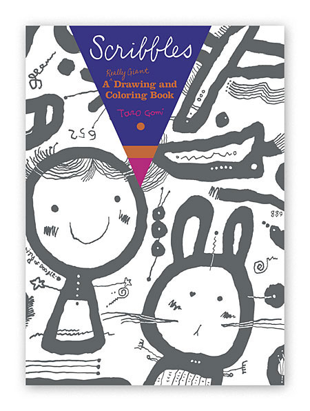 Scribbles Drawing Book : Free coloring pages of hoop la