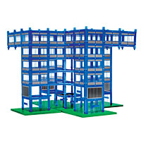 Girder and Panel - 500 piece Plaza