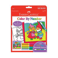 Color by Number Wee Gnomes