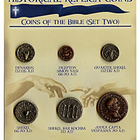 Replica Coins from the Bible - New Testament (Set Two)