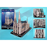 St. Patrick's Cathedral 3D Puzzle - 110 pc