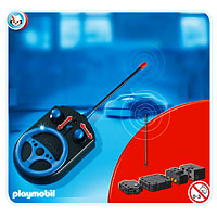 Playmobil - RC Module Set Plus