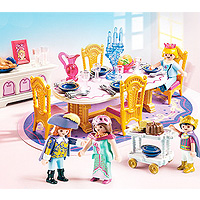 Playmobil Magic Castle - Royal Banquet Room
