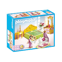 Playmobil Magic Castle - Royal Bed Chamber with Cradle