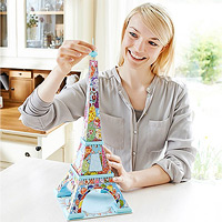 Tula Moon Eiffel Tower 3D Puzzle - 216 pc