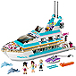 LEGO Friends - Dolphin Cruiser