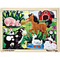 On the Farm Wooden Jigsaw