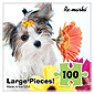 Dog with Daisy Large Piece Puzzle - 100 pc