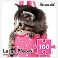 Cat in Purse Large Piece Puzzle - 100 pc