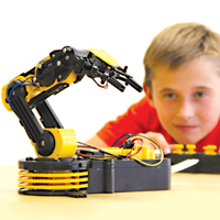 Robotic Arm - Edge