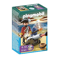 Playmobil Pirates - Redcoat Guard with Cannon